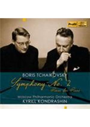 Tchaikovsky, B: Symphony No 2 (Music CD)