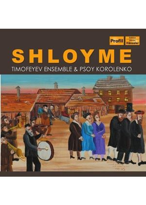 Shloyme (Music CD)
