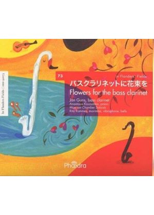 Flowers for the Bass Clarinet (Music CD)