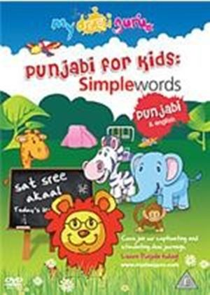 My Desi Guru - Punjabi For Kids - Simple Words