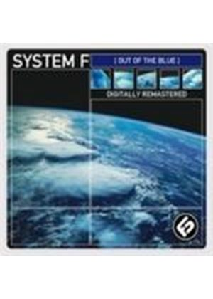 System F - Out Of The Blue (Music CD)