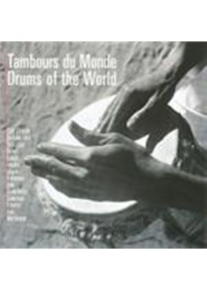 Various Artists - Drums Of The World (Music CD)