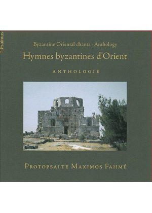Hymnes byzantines d'Orient: Anthology (Music CD)