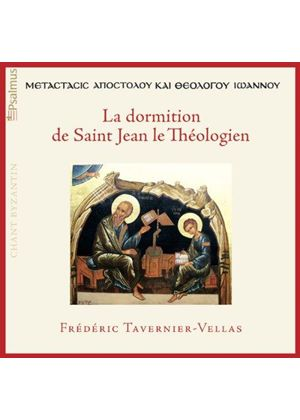dormition de Saint-Jean le Théologien (Music CD)