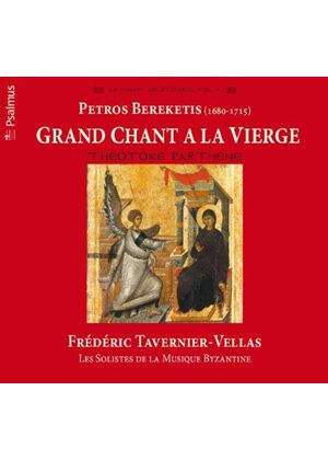 Petros Bereketis: Grand Chant à la Vierge (Music CD)