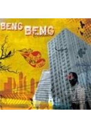 Beng Beng Cocktail - From The Shallow To The Bottle (Music CD)