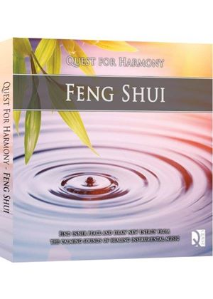 Various Artists - Quest For Harmony (Feng Shui) (Music CD)