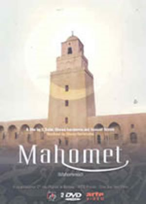 Mahomet (Subtitled And Dubbed) (Two Discs)