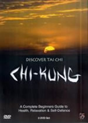 Discover Tai Chi Chi-Kung (Two Discs)