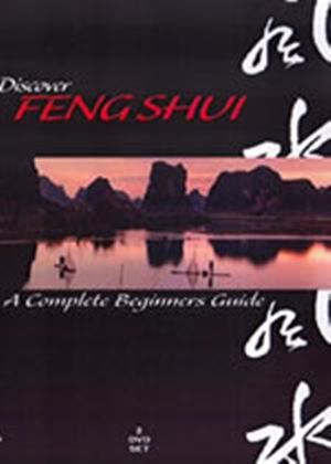 Discover Feng Shui (Two Discs)
