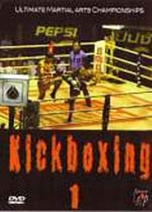 Kickboxing 1 - Ultimate Martial Arts Championships