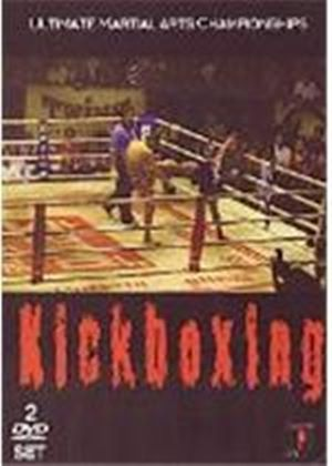 Kickboxing(2 Disc)
