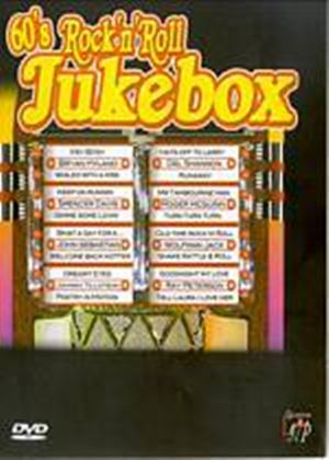 60s Rock n Roll Jukebox