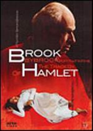 Tragedy Of Hamlet, The / Brook By Brook