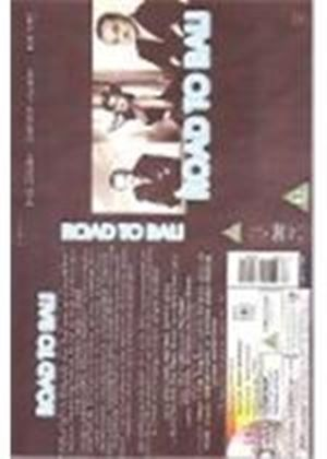 ROAD TO BALI(QUANTUM LEAP)    (DVD)