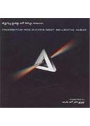 Out Of Phase - Dark Side Of The Moon 2001 (A Tribute To Pink Floyd)