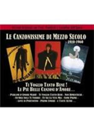 Various Artists - Ti Voglio Tanto Bene (Music CD)