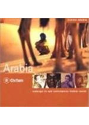 Various Artists - Oxfam: Arabia