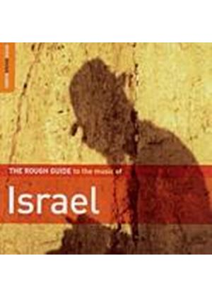 Various Artists - Rough Guide To Israel (Music CD)