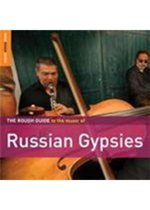 Various Artists - Rough Guide To The Music Of Russian Gypsies, The (Music CD)