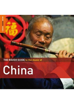 Various Artists - Rough Guide to the Music of China (Music CD)