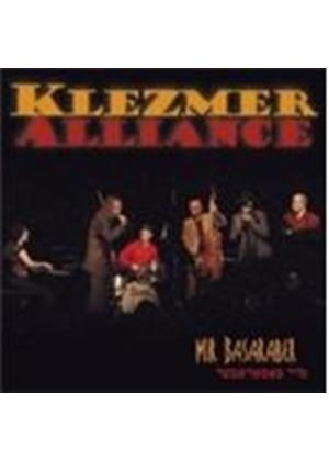 Klezmer Alliance - Mir Basaraber [German Import]