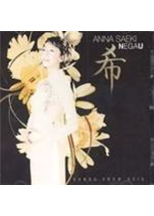 Anna Saeki - Negau - Songs For Asia (Music CD)