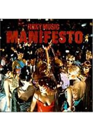 Roxy Music - Manifesto (Music CD)