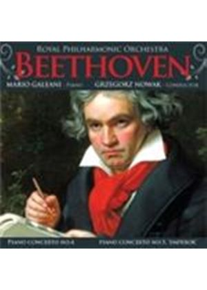 Beethoven: Piano Concertos Nos 4 & 5 (Music CD)