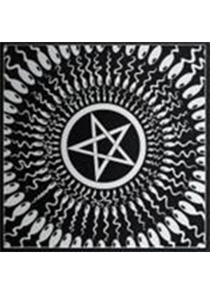 Today Is The Day - Temple Of The Morning Star (Deluxe Edition/Remastered) (Music CD)