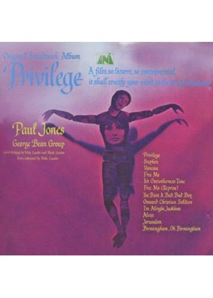 Mike Leander - Privilege (Remastered/Original Soundtrack) (Music CD)