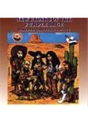 New Riders Of The Purple Sage - Wasted Tasters 1971-1975