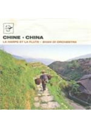 Shan Di - China - The Flute And The Harp (Music CD)