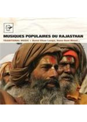 Various Artists - Rajasthan Traditional Music (Music CD)