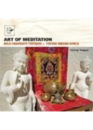 Tsering Tobgyal - Art Of Meditation (Music CD)