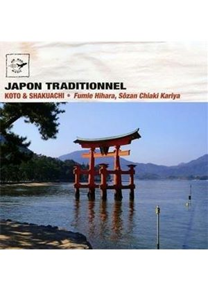 Various Artists - Japan (Koto & Shakuhachi) (Music CD)