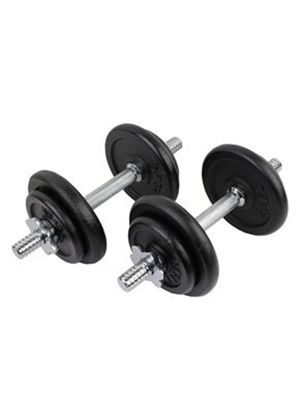 Confidence Dumbbell set 20kg