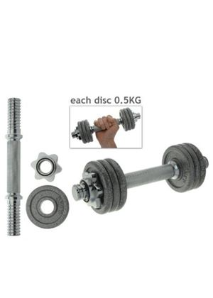 Single 4.5kg Dumbell with Removeable Plates