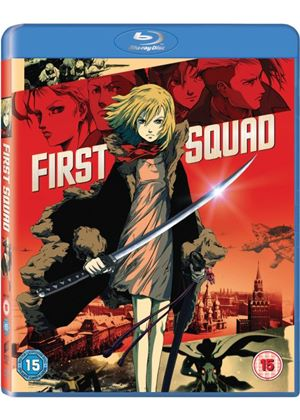 First Squad (Blu-Ray)