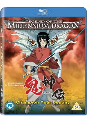 Legend of the Milennium Dragon (Blu-Ray)
