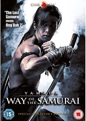 Yamada - Way Of The Samurai