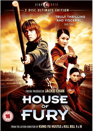 House Of Fury