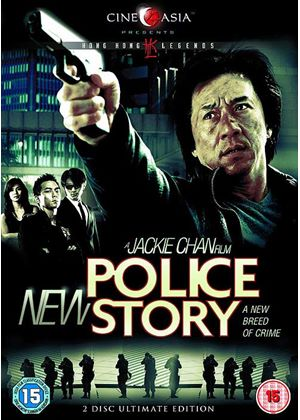 New Police Story (2 Disc Ultimate Edition)