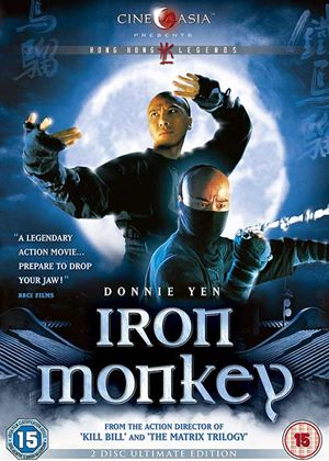 Iron Monkey (2 Disc Ultimate Edition)