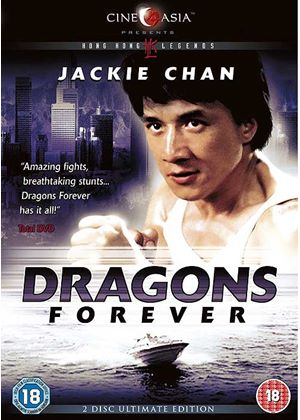 Dragons Forever (2 Disc Ultimate Edition)