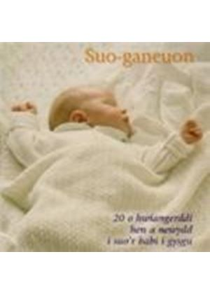 Various Artists - Suo-Ganeuon - Hwiangerddi (20 Welsh Lullabies) (Music CD)