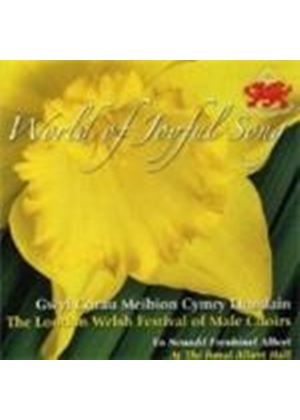 Various Artists - World Of Joyful Song