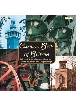 Various Artists - CARILLONS OF GREAT BRITAIN