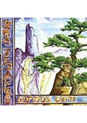 Ozric Tentacles - Curious Corn (Music CD)