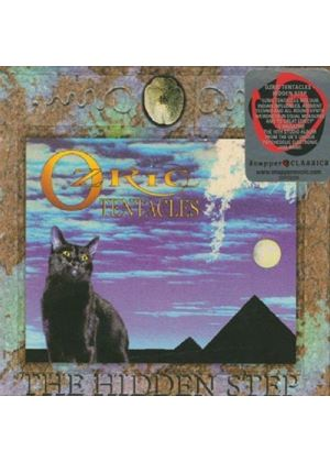 Ozric Tentacles - Hidden Step, The